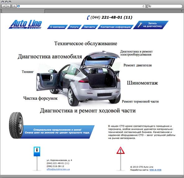 Сайты по ремонту автомобилей своими руками 527