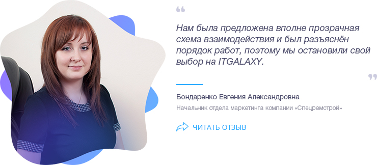 Бондаренко Евгения Александровна