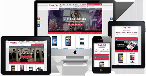 Разработка сайтов и интернет-магазинов