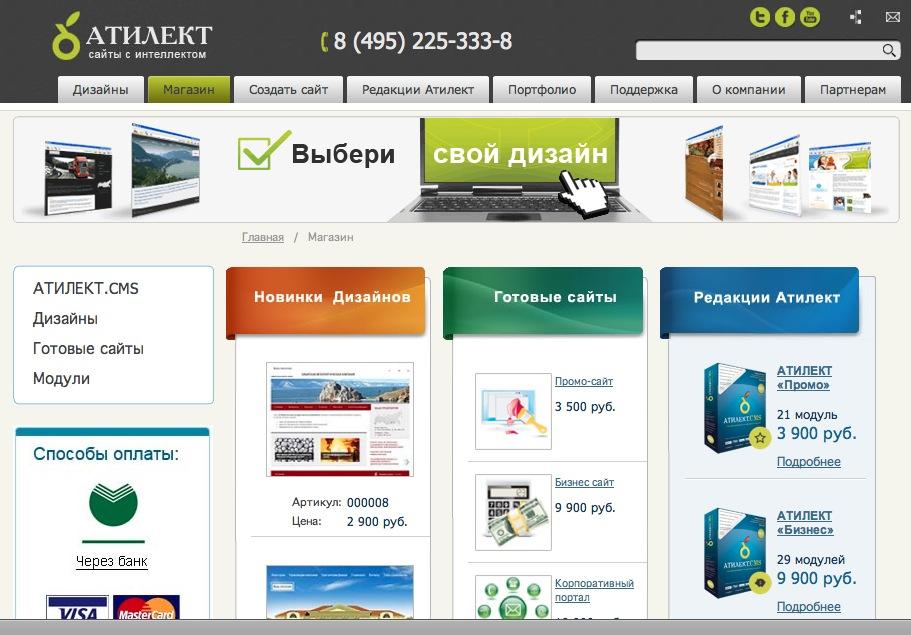 Все об веб дизайне