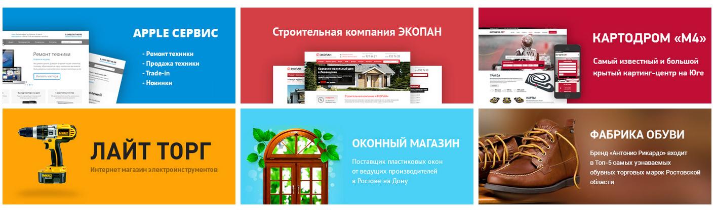 Рейтинг рунета 2015 контекстная реклама как пишется интернет-реклама
