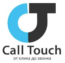 Система анализа звонков - www.calltouch.ru