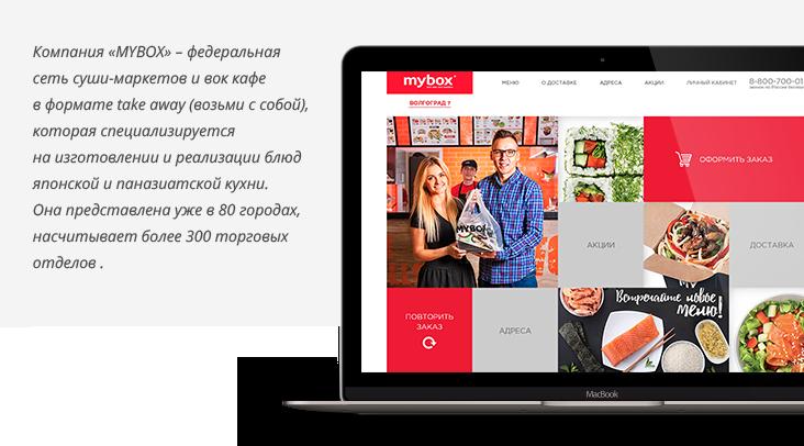 Топ 300 сайтов рунета как сделать хороший сайт для клана cs