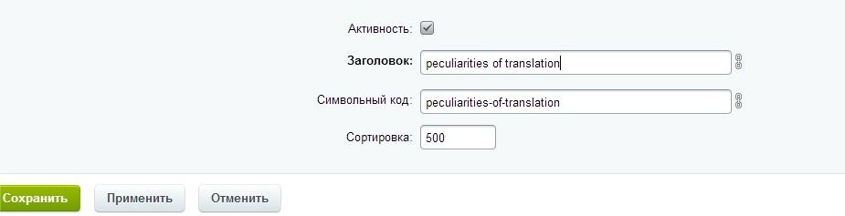 Как сделать сайт на двух языках