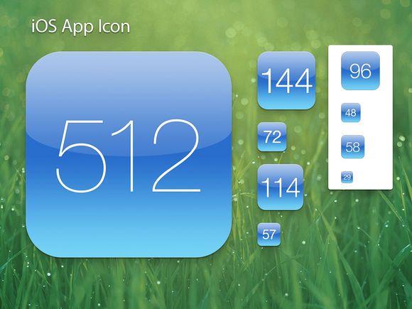 иконки iOS приложения