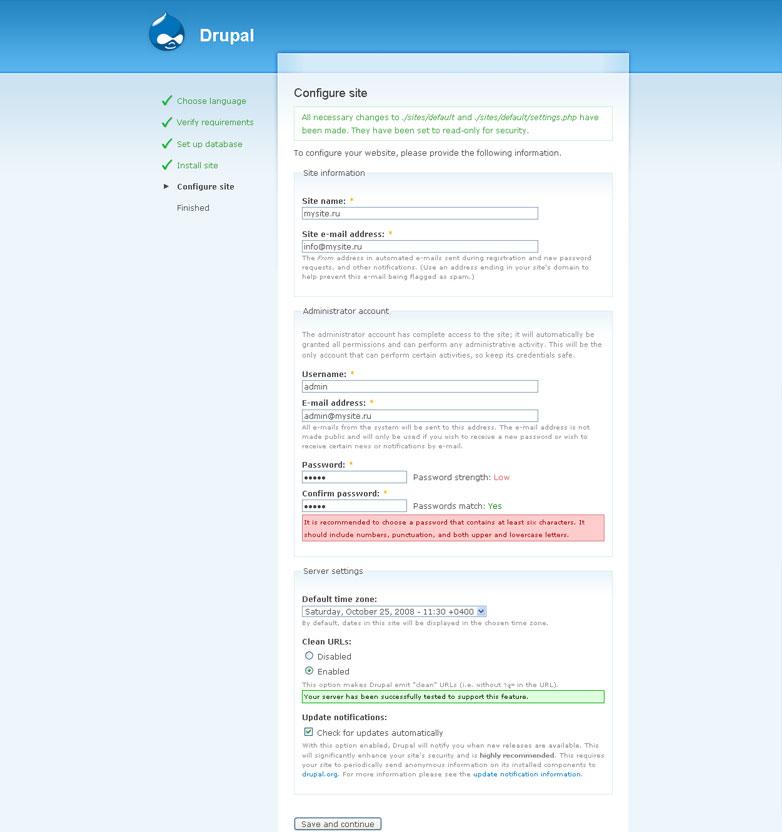 Настройка конфигурации Drupal-сайта
