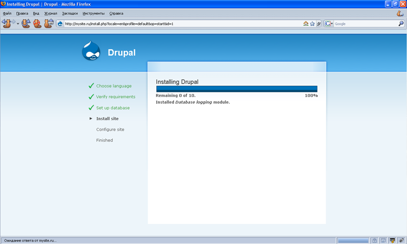 Завершение установки Drupal