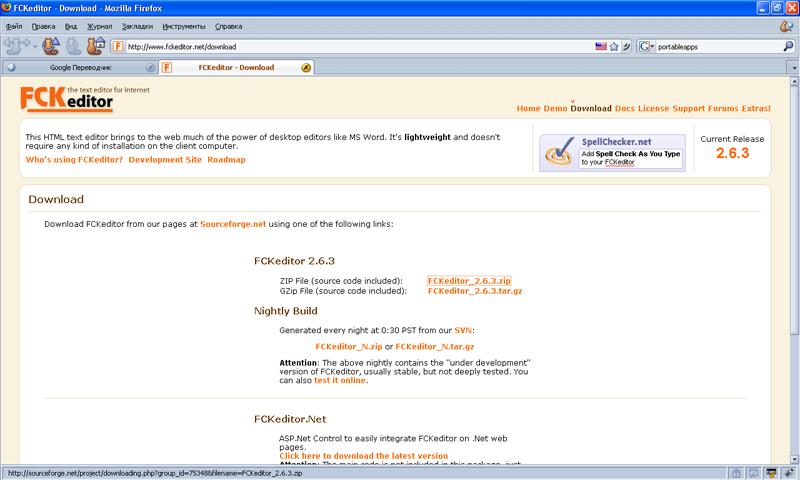 download Writer\\'s Digest Writing Kit: Everything