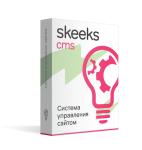 SkeekS CMS