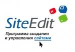 SiteEdit